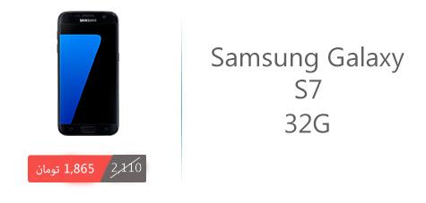 Samsung Galaxy S7 G930F 32 GB